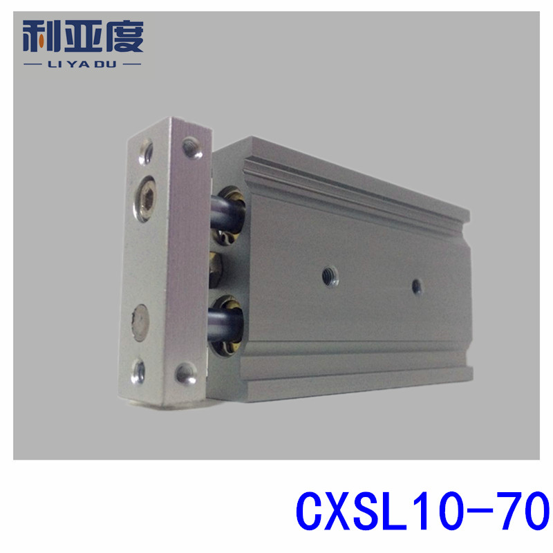 CXSL10-70 Duplex double bar cylinder ball bearings Pneumatic components CXSL10X70 10mm bore 70mm strokeCXSL10-70 Duplex double bar cylinder ball bearings Pneumatic components CXSL10X70 10mm bore 70mm stroke
