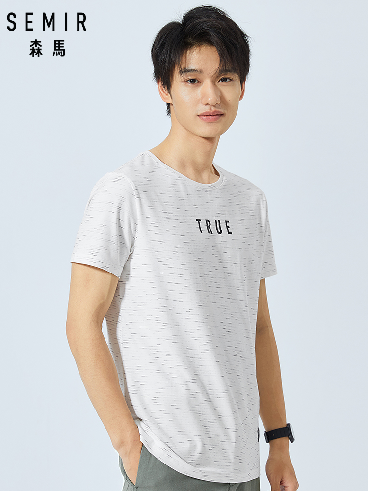 SEMIR Short Sleeve T Shirt Men Summer 2019 New Trend Printing T-shirt Clothes Student Casual T Shirt Men's Clothing
