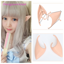 Anime cosplay Seraph of the end Krul Tepes Cosplay props Elf ears Halloween party vampire COS props Costume ball все цены