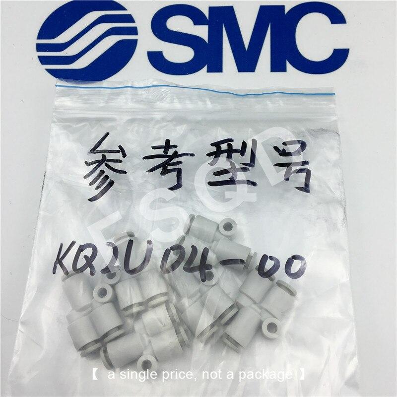 ©KQ2U04-00 SMC разъем воздушный шланг фитинг шланг ...