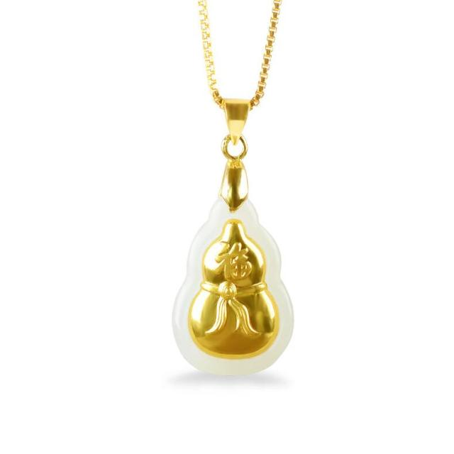 Natural White HeTian Yu 100% Pure Solid 18 K Gold inlaid Lucky Cucurbit Blessing Pendant + Necklace + Certificate Fine Jewelry