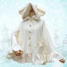 Зимняя Милая шерстяная накидка в стиле Лолиты с заячьими ушками и капюшоном для милой принцессы, флисовая белая Длинная накидка для девочек, пальто Kawaii, Женское пальто