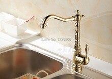 2014 Hot Design Gold Brass Kitchen Tap