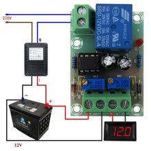 2 шт. зарядное устройство реле питания плата управления DC12V Автоматическая плата управления