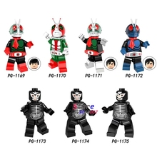 Single Super Heroes Kamen Masked Rider Figures Set No.1 V3 Shocker Soldier Cartoon character building blocks toys for children