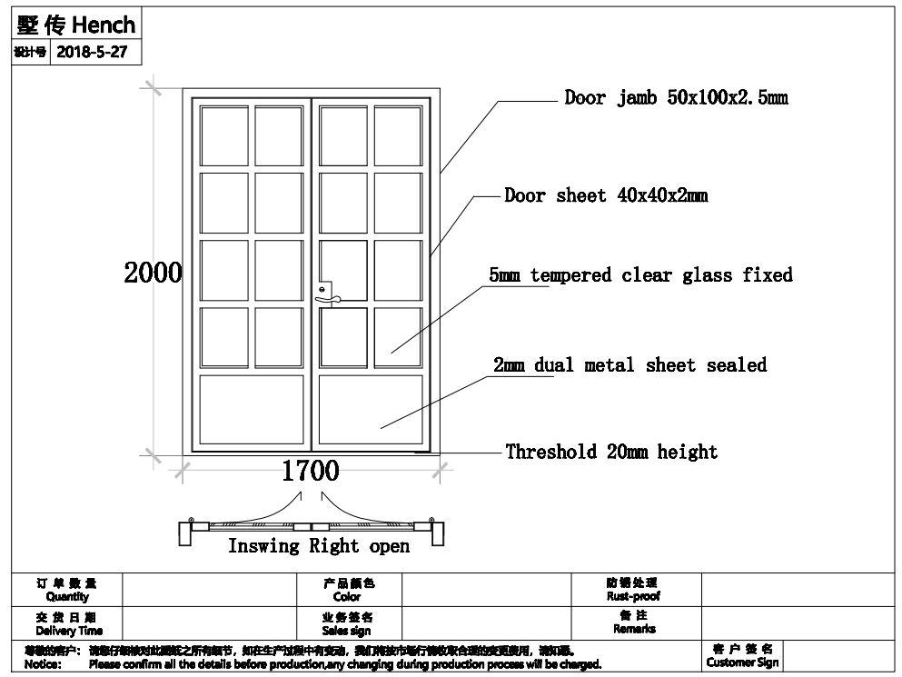 Cast Iron Front Door Furniture Wrought Iron Sliding Patio Doors