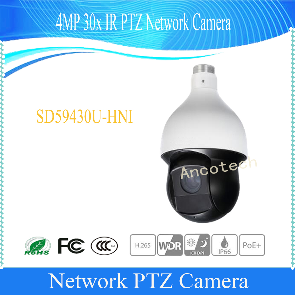 DAHUA IP Camera 4MP FULL HD 30x H.265 Network IR PTZ Dome Camera with POE IP66 without Logo SD59430U-HNI dahua 4mp ptz camera sd59430u hni h 265 30x optical zoom 4 5mm 135mm lens auto tracking and ivs support poe ir100m ip66 wdr