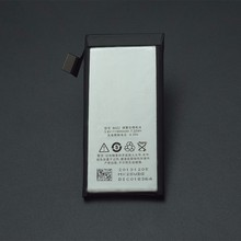 Meizu MX2 Battery B022 High Quality Li-on 1900mAh Back Up Replacement For Smart Phone