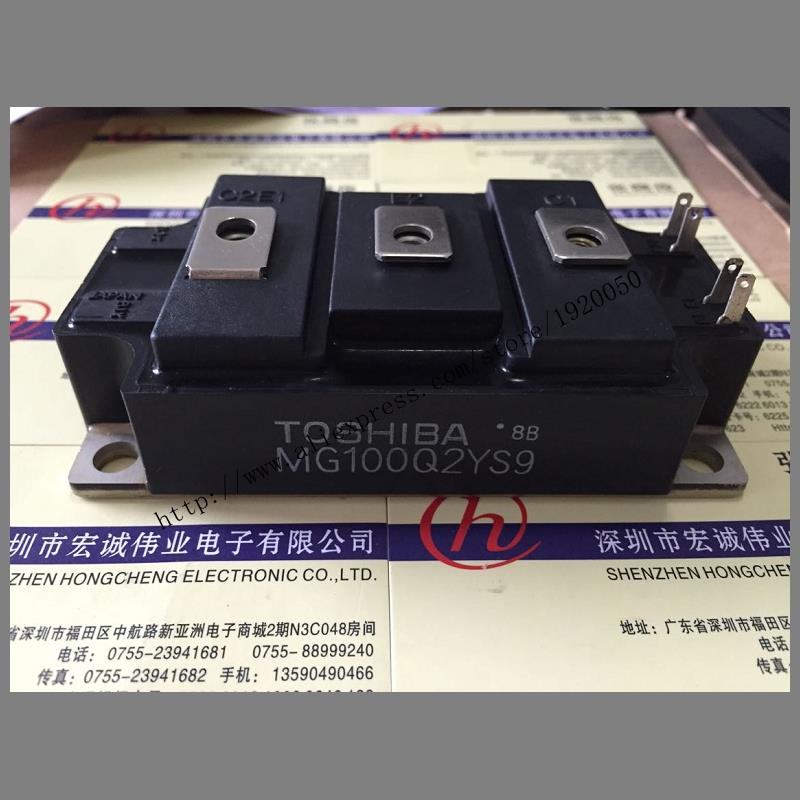 MG100Q2YS9 module Special supply Welcome to order ! pd25016a module special supply welcome to order