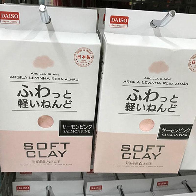 New Japan Weichen Ton Leichte Modellierung Luft Trocknen Ultraleicht Ton Blau Rosa Schwarz Weiß Rot Gelb Grün Braun 8 Farben