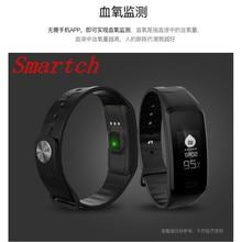 Smartch умный Браслет R1 сердечного ритма Мониторы Спорт Bluetooth SmartBand Водонепроницаемый Фитнес трекер сна PK id 107 Smart Band