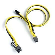 وحدات PSU كابلات امدادات الطاقة PCI e 6pin إلى المزدوج 8 (6 + 2) دبوس 6Pin PCI اكسبرس كابل الطاقة الداخلية الخائن الشريط