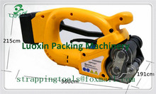 LX-PACK Lowest factory price strapping tool hand held PP PET strapping machine plastic belt packaging strap width 12 -19mm
