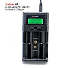 Soshine H2 2-Slot LCD Universal Battery Charger For Li-ion/Ni-MH/LiFePO4 Batteries