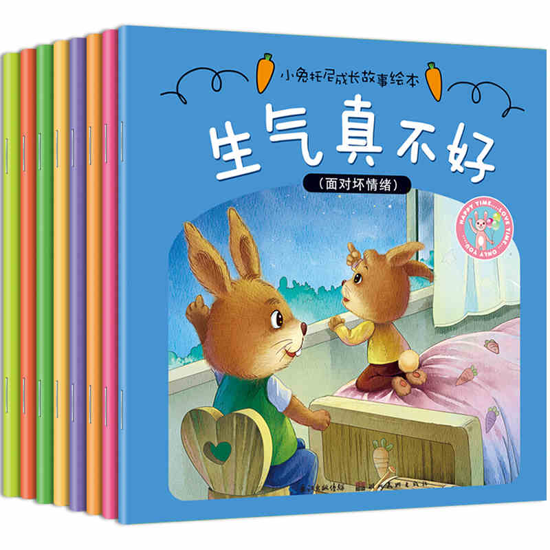 New Emotional Behavior Management Children Baby Bedtime Stories Kindergarten Recommended Book Chinese EQ Training Book ,set Of 8
