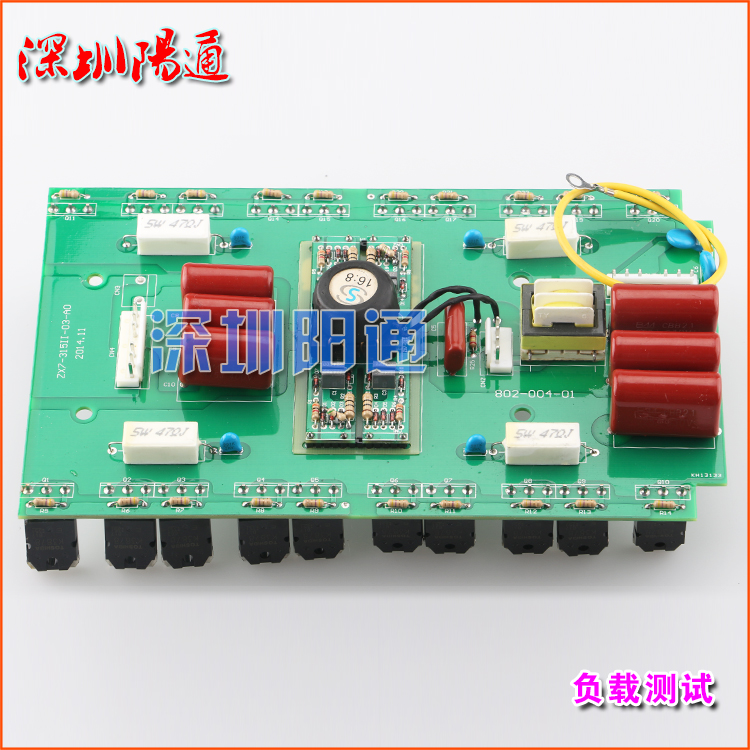 цены ZX7/WS/TIG-250/300/315A DC Welding Machine Argon Arc Inverter Board Circuit Board