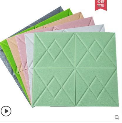 Sticker Wallpaper Self-adhesive Bedroom Warm 3d Stereo Wall Stickers Decorative Wallpaper Waterproof