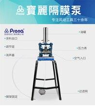 Taiwan Bao Li Quality goods BDP 12 the diaphragm pump both the diaphragm pumping coating the diaphragm pump BDP 12 Oil pump