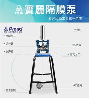 Prona BDP-12 Pneumatic double diaphragm pump 1/4 inch, brand new 12L/PM alluminum pump qby 15 corrosion resistant double way pneumatic diaphragm pump 0 1m3 h