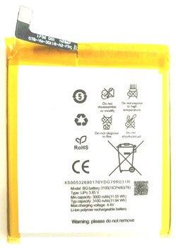 Батарея Westrock BQ v 3100mAh для сотового телефона BQ Aquaris V/U2/U2 Lite