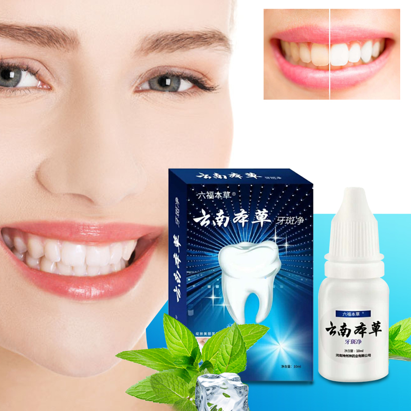 2pcs Herb Teeth Whitening Essence Oral Cleansing Oral Hygiene Serum Effectively Removes Tartars Plaque Stains Dental Tools Care 1