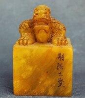 Китай Tianhuang Шушан камня резные старый Pixiu зверь императорскую печать штамп перстень