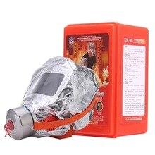 Противопожарная, аварийная, защитная маска для побега, 30 минут, защитный фильтр, противогаз, противодымная, пожарная, Пылезащитная, углеродная, респиратор, маска, домашняя, рабочая