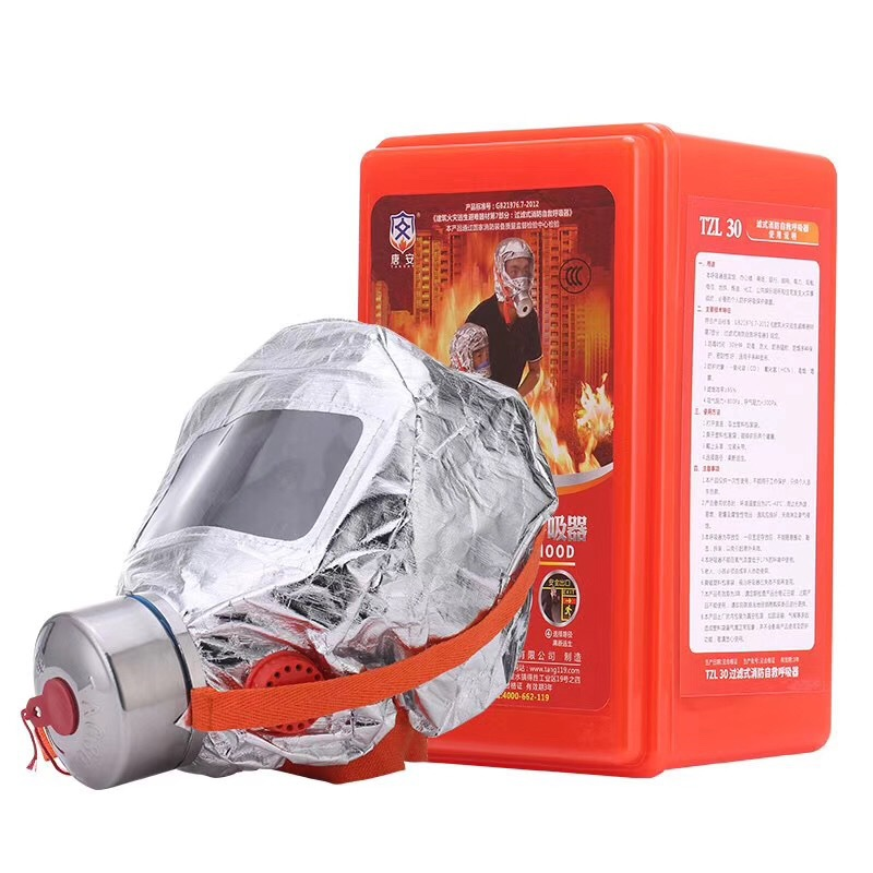 Fire Emergency Escape Safety Mask 30 Minutes Protective Filter Gas Mask Anti-smoking Fire Dust Carbon Respirator Mask Home Work