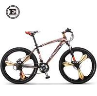 Eurobike 21 سرعة 26 بوصة الصلب دراجة الرياضة الدراجة الجبلية سبائك المغنيسيوم عجلة كاملة