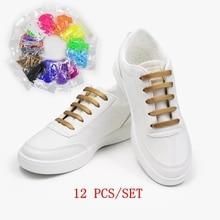 12pcs/lot Elastic Silicone Shoelace Practical Fashionable Men Women Sneaker Sports Lazy Hammer Type Shoe Laces No Tie Shoelaces