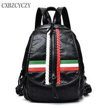 Простой Стиль Рюкзак Женщины Высокое качество PU кожаные женские рюкзаки для девочек-подростков школьные сумки модная брендовая сумка