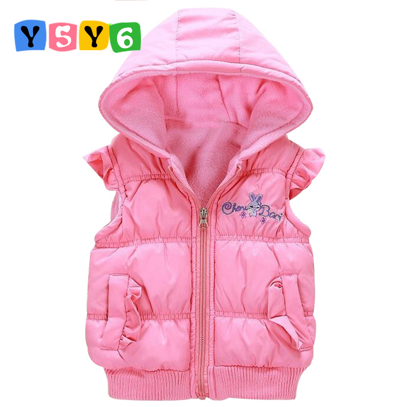 Girls Vests Children's Down Cotton Warm Vest Baby Girls Sweet Floral Waistcoat High Quality Kids Vest Outerwear 1-5 Years sweet years sy 6282l 07