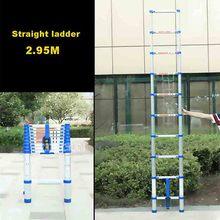 JJS511 высокого качества утепленные алюминиевый сплав 10-шаг односторонняя Прямая Лестница Портативный бытовой 2,95 метров раздвижная лестница
