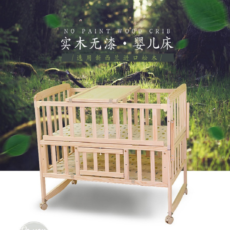 Baby double locker third gear adjustment bed board desk game bed convertible roller bed shaker set
