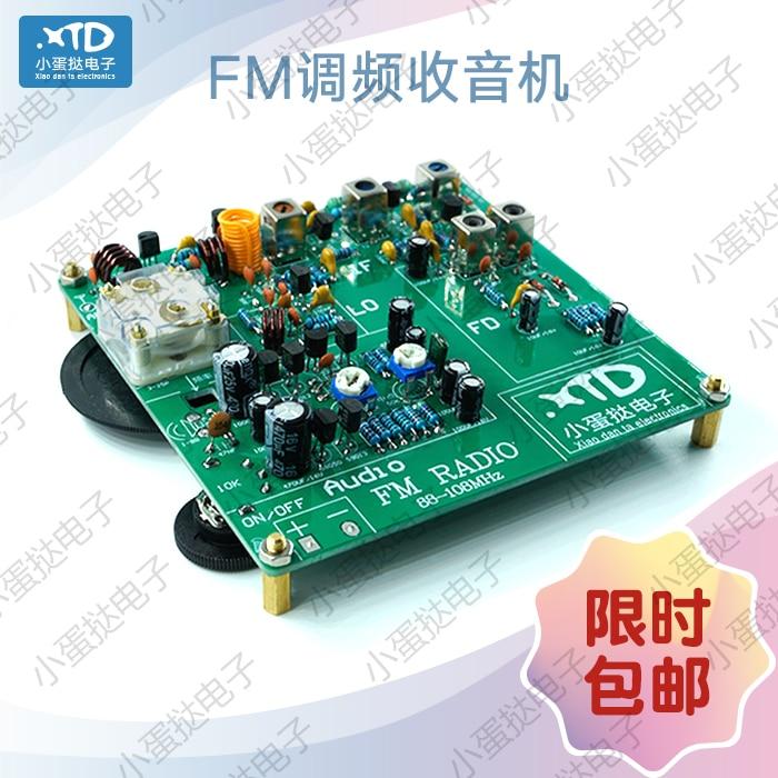 FM Radio Set Fully Separate FM Radio Electronic Mini-production DIYFM Radio Set Fully Separate FM Radio Electronic Mini-production DIY