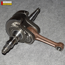 crank shaft of CFMOTO /CF196S/CFZ6/CFX6 parts code is 0600-041000