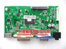Free shipping E2441 driver board EAX63523304 (0) Motherboard