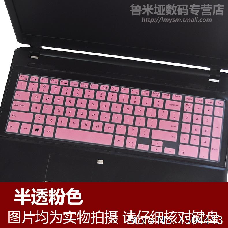 """Red border TPU Keyboard Protector Cover Skin for Dell Inspiron G3-3779 17.3/"""""""