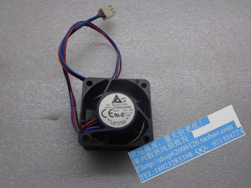 100% brand new Delta 4CM 4020 <font><b>5V</b></font> 0.24A 40 * 40 * <font><b>20MM</b></font> EFB0405MD-R00 3 line alarm <font><b>fan</b></font> image