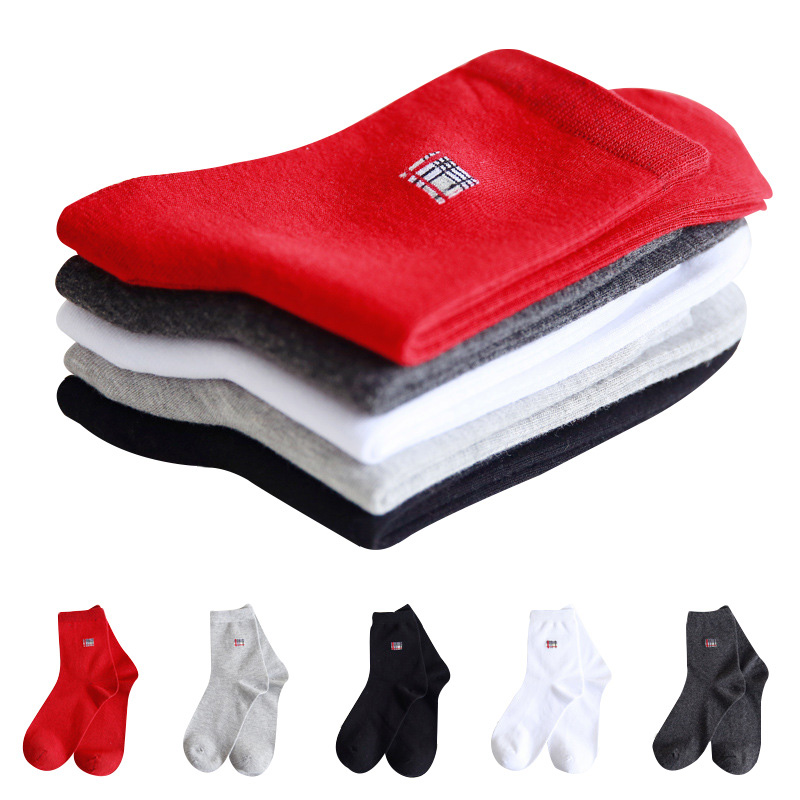 5pairs Men Short Socks Fashion Brand Business Tube Socks Casual Cotton Deodorant Mens Cotton Shaping Solid Color Men Sock Meias