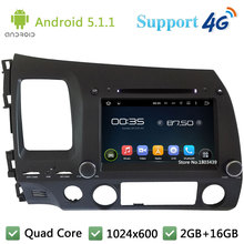 Quad Core HD 1024*600 Android 5.1.1 Car DVD Player Radio Stereo DAB+ 4G WIFI GPS Map For Honda CIVIC Left Hand Driving 2006-2011