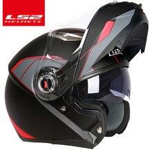 Capacete Ls2 Ff370 Moto Rcycle Helm Casco De Moto Cafe Racer Helm Flip Up Full Face Dual Lens Vizier Capacetes de Moto Ciclista