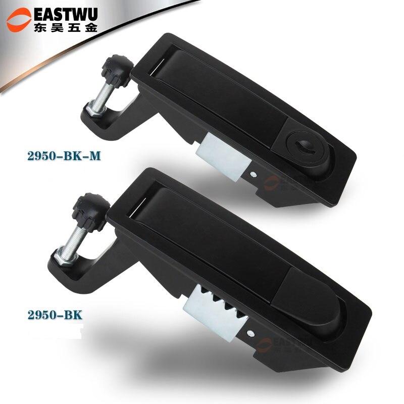 2PCS Black Compression Latch for Caravan Lock Trailer Toolbox JF1845