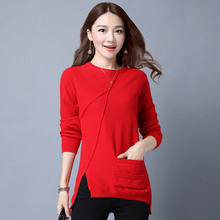 2016 New Autumn Winter Knitted Women Sweater and Pullovers Asymmetrical Length Solid O Neck Long Sleeve Pull Femme with Pocket