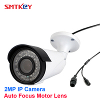 2.7 12mm Auto Fous Motor Lens H.264 2MP Hi3516C 1/2.9 IMX322 low illumination 1080P IP Network Camera