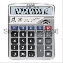 2016 New Original Calculator Deli 1525 / Deli voice calculator / 12 calculators capable computer