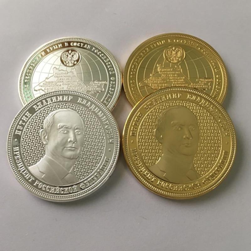 2 հատ Ռուսաստանի նախագահ Պուտինը - Տնային դեկոր - Լուսանկար 2
