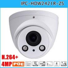 4mp DH English IP Camera IPC HDW2421R ZS WDR IR Eyeball Network Camera H 264 with