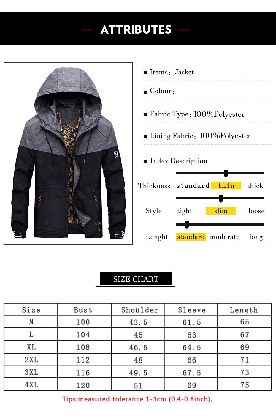 Лоскутные куртки 43
