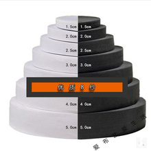 Elastic Band Sewing Free Shipping 8 Yarn Elastic High Rubber Band Crochet Wide Flat Black White Thickened Trousers Waist Belt